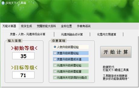 QQ截图20150225115202
