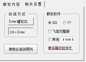 QQ截图20140202220913