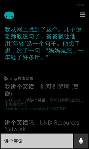 wp_ss_20141112_0001_2345看图王(1)