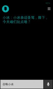 wp_ss_20141112_0002