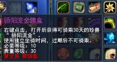 QQ截图20141206222251