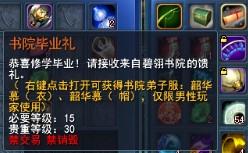 QQ截图20141206222615