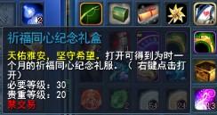 QQ截图20141206222631