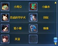 QQ截图20141206223217