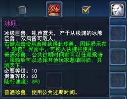 QQ截图20141207103126