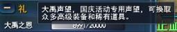 QQ截图20141207110413