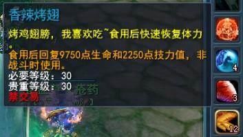 QQ截图20141207114740