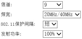 QQ截图20150116170232