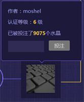 QQ截图20150210181811