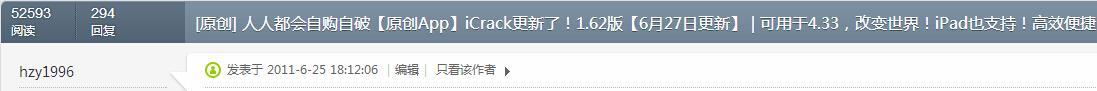 QQ截图20150225103006