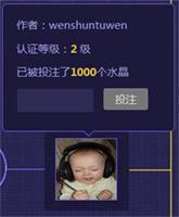 be30c583gw1ep010khedzj20th0a5mz8 (1)_2345看图王