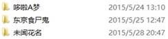 QQ截图20150612223420