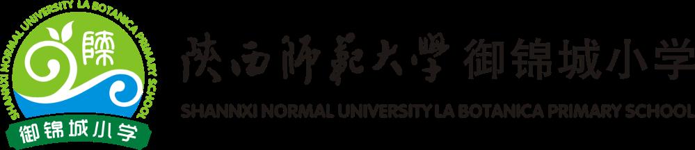 御锦城小学标志(定)4
